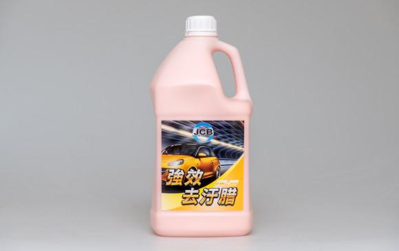 JW-37 強力去污蠟