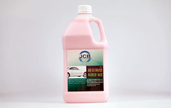 JW-36 鏡面釉蠟