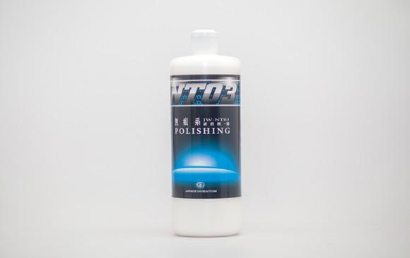 JW-NT03 無痕系列研磨組-細