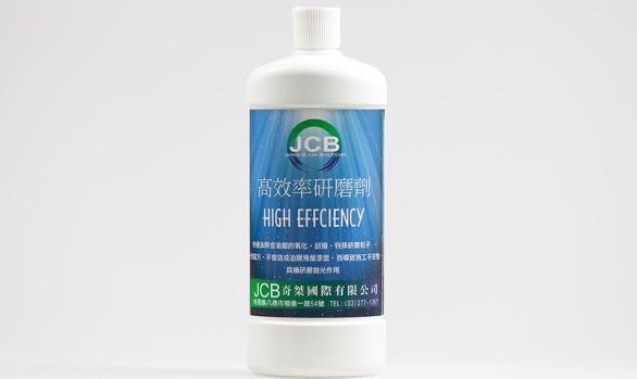 JW-01高效率研磨劑