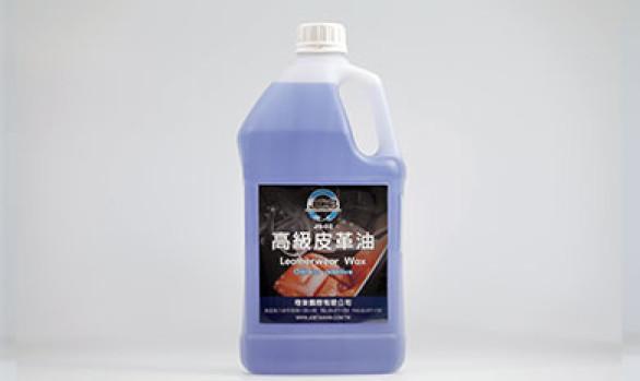 JS-02 高級皮革油