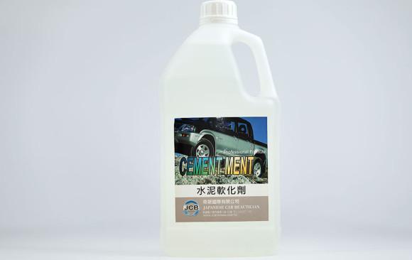 JC-10 水泥軟化劑