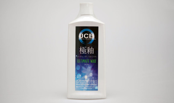 JP-52 極釉