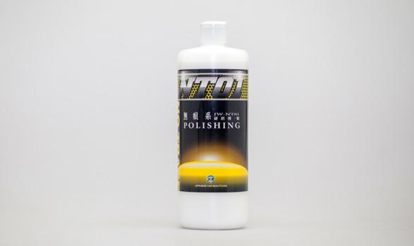 JW-NT01 無痕系列研磨組-粗