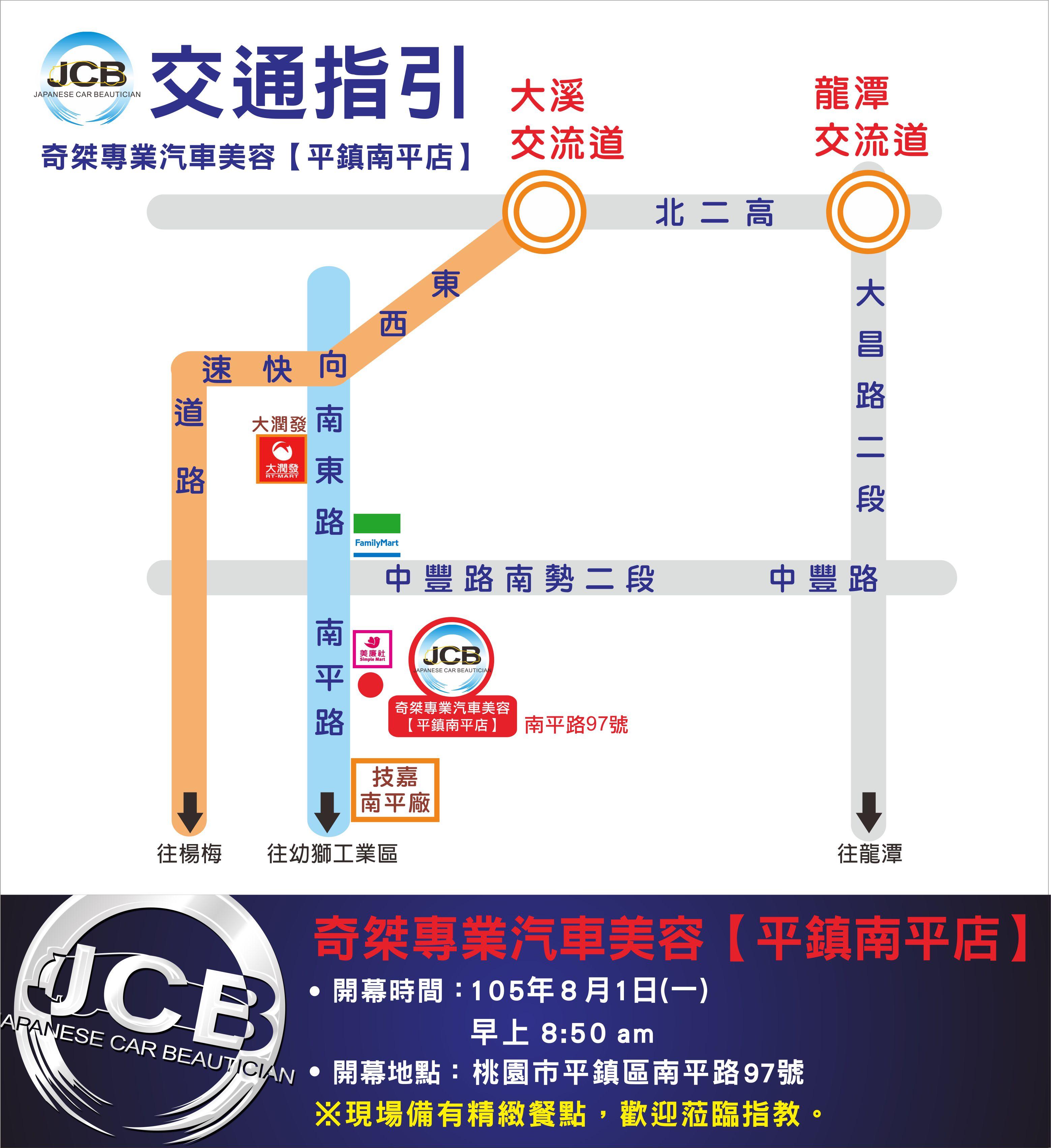 南平店map